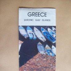 Folletos de turismo: GREECE SARONIC GULF ISLAND. 1988 . Lote 31763934
