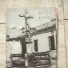 Folletos de turismo: FOLLETO CAMINOS DE ESPAÑA.CORDOBA II. RUTA LXXXV. 16 PP. ILUSTRADO. Lote 33617236