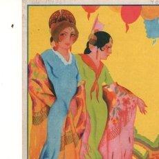 Folletos de turismo: FIESTAS DE MAYO 1941, FERIA DE GANADOS, PUERTO REAL, PUBLICITARIA. Lote 33991075