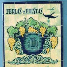 Folletos de turismo: PROGRAMA FERIAS Y FIESTAS SAN SADURNI DE NOYA, SEPTIEMBRE 1951.. Lote 34400158