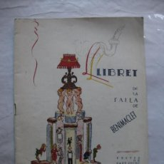 Folletos de turismo: VALENCIA LLIBRET FALLA DE BENIMACLET AÑO 1950. Lote 34922967