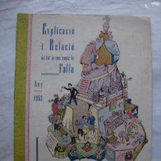Folletos de turismo: VALENCIA LLIBRET FALLA PLAZA DEL COLLADO AÑO 1952. Lote 34923100