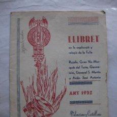 Folletos de turismo: VALENCIA LLIBRET FALLA RUZAFA, MARQUES DEL TURIA,GERMANIAS,G. SAN MARTIN,AVD J. ANTONIO AÑO 1952. Lote 34923135