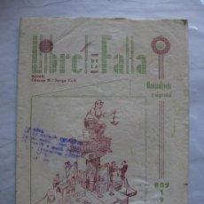 Folletos de turismo: VALENCIA LLIBRET FALLA MONTEOLIVETE Y ADYACENTES AÑO 1955. Lote 34923167