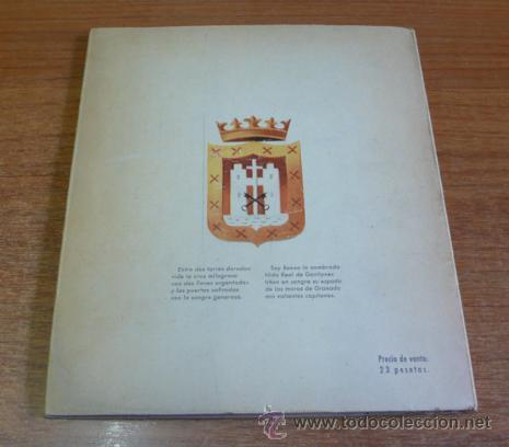 Folletos de turismo: BAEZA. CIUDAD HISTORICA, ARTISTICA Y MONUMENTAL. 1948. - Foto 9 - 35391411