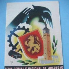 Folletos de turismo: ZARAGOZA. X FERIA OFICIAL Y NACIONAL DE MUESTRAS. 1950. Lote 35215863
