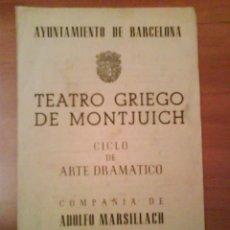 Folletos de turismo: 1959 FOLLETO COMPAÑÍA DE ADOLFO MARSILLACH. Lote 35861993