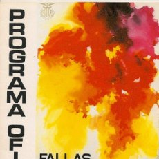 Folletos de turismo: FALLAS 1982 PROGRAMA OFICIAL VALENCIA. Lote 36389784