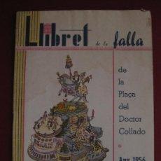 Folletos de turismo: FALLAS VALENCIA LLIBRET DE LA FALLA PLAÇA DEL DOCTOR COLLADO 1956 PUBLICIDAD SAMAS. Lote 36845572