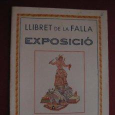 Folletos de turismo: FALLAS VALENCIA LLIBRET DE LA FALLA EXPOSICIO 1957 PUBLICIDAD CINE ALAMEDA. Lote 36845836