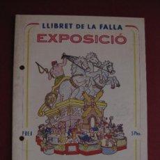 Folletos de turismo: FALLAS VALENCIA LLIBRET DE LA FALLA EXPOSICIO 1959 PUBLICIDAD CINE ALAMEDA. Lote 36845963