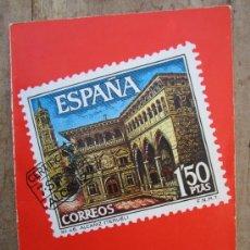 Folletos de turismo: PROGRAMA DE FIESTAS Y FERIAS ALCAÑIZ 1969. Lote 37020065