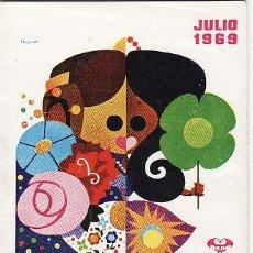 Folletos de turismo: PROGRAMA OFICIAL - GRAN FERIA DE VALENCIA - JULIO 1969. Lote 37408841