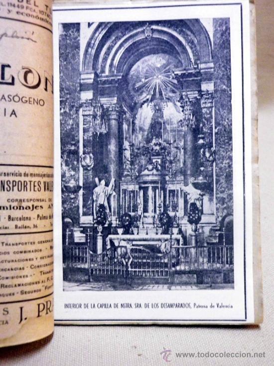 Folletos de turismo: LA GUIA DE VALENCIA, EDITADA POR BAYARRI, 1946 - Foto 2 - 37778438