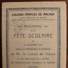 Folletos de turismo: COLEGIO LICEO FRANCÉS MÁLAGA: PROGRAMA DE LA FIESTA ESCOLAR CELEBRADA EN 1924 EN TEATRO VITAL-AZA . Lote 37783287