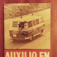 Folletos de turismo: AUXILIO EN CARRETERA JEFATURA CENTRAL DE TRAFICO 1967 MUTUA REDDIS REUS. Lote 37836902
