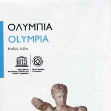Folletos de turismo: FOLLETO DE OLYMPIA - KATAKOLON - GRECIA - IDIOMA INGLES. Lote 38082917
