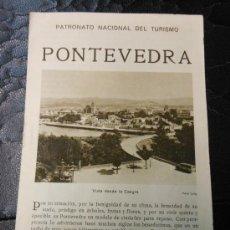 Folletos de turismo: PONTEVEDRA GALICIA FOLLETO DEL PATRONATO NACIONAL DE TURISMO . Lote 38117818
