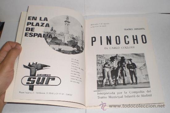 Folletos de turismo: Festivales de España en Cadiz - 1974 - Foto 3 - 38225613