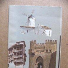 Folletos de turismo: GUIA MADRID Y SU CONTORNO MONUMENTAL - MINISTERIO DE TRANSPORTES TURISMO Y COMUNICACIONES 1984. Lote 38378173
