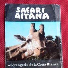 Folletos de turismo: FOLLETO SAFARI AITANA - COSTA BLANCA. Lote 38422811