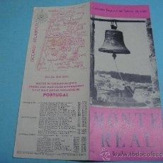 Folletos de turismo: TRIPTICO FOLLETO DE TURISMO DE MONTE REAL. PORTUGAL. AÑO 1970. EN ALEMAN Y CASTELLANO. Lote 38576461