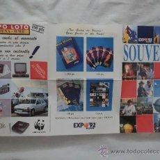 Folletos de turismo: EXPO 92 FOLLETO TRIPTICO SOUVENIRS. Lote 38876755