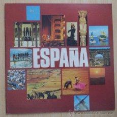 Folletos de turismo: PUBLICACION MINISTERIO DE INFORMACION Y TURISMO 1974 ESPAÑA. Lote 39032251