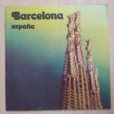 Folletos de turismo: PUBLICACION MINISTERIO DE INFORMACION Y TURISMO 1974 BARCELONA. Lote 39032265