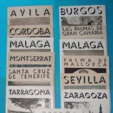 Folletos de turismo: LOTE DE 13 PUBLICACIONES LUGARES DE ESPAÑA AÑOS 50, DIRECCION GENERAL DE TURISMO. Lote 39042739
