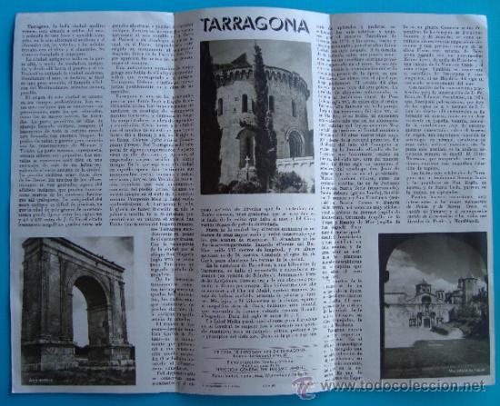 Folletos de turismo: LOTE DE 13 PUBLICACIONES LUGARES DE ESPAÑA AÑOS 50, DIRECCION GENERAL DE TURISMO - Foto 7 - 39042739