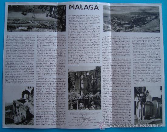 Folletos de turismo: LOTE DE 13 PUBLICACIONES LUGARES DE ESPAÑA AÑOS 50, DIRECCION GENERAL DE TURISMO - Foto 13 - 39042739