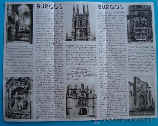 Folletos de turismo: LOTE DE 13 PUBLICACIONES LUGARES DE ESPAÑA AÑOS 50, DIRECCION GENERAL DE TURISMO - Foto 15 - 39042739