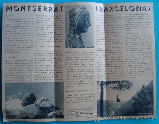 Folletos de turismo: LOTE DE 13 PUBLICACIONES LUGARES DE ESPAÑA AÑOS 50, DIRECCION GENERAL DE TURISMO - Foto 17 - 39042739