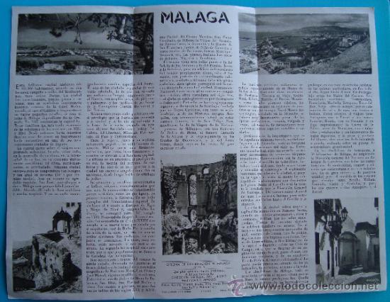 Folletos de turismo: LOTE DE 13 PUBLICACIONES LUGARES DE ESPAÑA AÑOS 50, DIRECCION GENERAL DE TURISMO - Foto 23 - 39042739