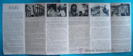 Folletos de turismo: LOTE DE 13 PUBLICACIONES LUGARES DE ESPAÑA AÑOS 50, DIRECCION GENERAL DE TURISMO - Foto 27 - 39042739