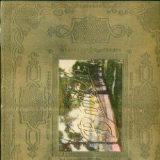 Folhetos de turismo: FOLLETO AUTOMÓVILES BUICK. ZARAGOZA. HACIA 1925. GRAN TAMAÑO.. Lote 39604587