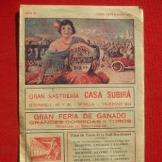 Folletos de turismo: SEVILLA.FERIA SEPTIEMBRE 1921 DIPTICO DE ESPECTACULOS.TOROS,BELMONTE CHICUELO,LALANDA,GRANERO . Lote 39887269