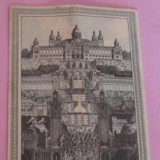 Folletos de turismo: FOLLETO DESPLEGABLE DE LA EXPOSICIÓN INTERNACIONAL BARCELONA 1929. Lote 40262937