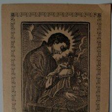 Folletos de turismo: ANTIGUO FOLLETO RELIGIOSO DE SANT LLUIS GONZAGA, COMPANYIA DE JESUS (CATALÁN) . Lote 41017172