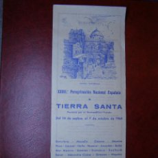 Folletos de turismo: FOLLETO TURÍSTICO - XXVIII PEREGRINACIÓN NACIONAL ESPAÑOLA A TIERRA SANTA - 1964 -. Lote 41412136
