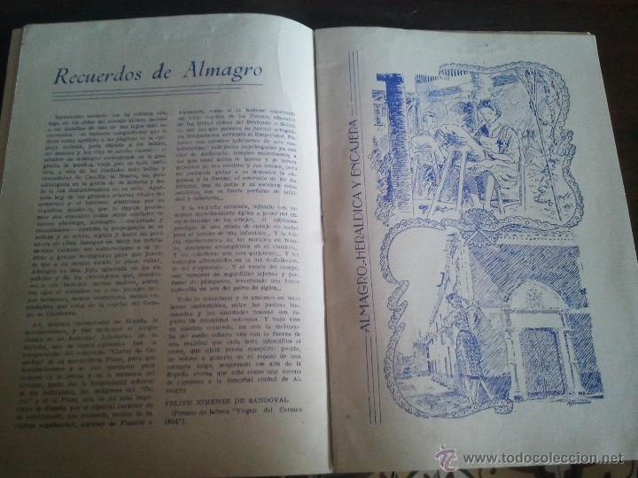 Folletos de turismo: PROGRAMA FERIAS Y FIESTAS DE ALMAGRO CIUDAD REAL , 1954 - Foto 2 - 42156032