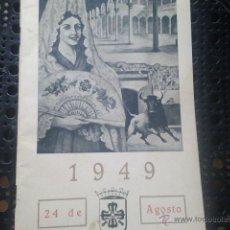 Folletos de turismo: ALMAGRO PROGRAMA OFICIAL DE FERIAS Y FIESTAS DE SAN BARTOLOME - AÑO 1949. Lote 42171166