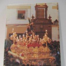 Folletos de turismo: SEMANA SANTA CORDOBA 1993. COFRADIAS HORARIOS E ITINERARIOS . Lote 42190531