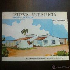 Folletos de turismo: FOLLETO NUEVA ANDALUCÍA. MARBELLA - COSTA DEL SOL. VILLA TIPO NERJA. Lote 42721333