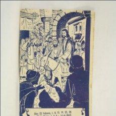 Folletos de turismo: ANTIGUO PROGRAMA / FOLLETO LA PASSIÓ / LA PASIÓN, DE OLESA DE MONTSERRAT - 1953 - JESUCRISTO. Lote 43253861