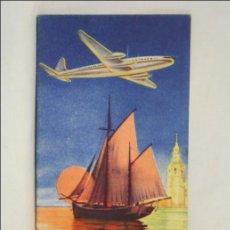 Folletos de turismo: ANTIGUO FOLLETO DE RUTAS AÉREAS DE IBERIA - AEROLÍNEAS ESPAÑOLAS - PLANOS Y MAPAS - 1953. Lote 43254823