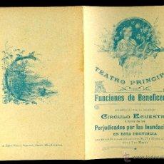 Folletos de turismo: TEATRO PRINCIPAL 1898 - FOLLETO DE MANO . Lote 43610915