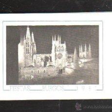 Folletos de turismo: FIESTAS BURGOS 1951. PROGRAMA DE FESTEJOS. CON PUBLICIDAD. VER FOTOS. Lote 43620105