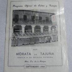 Folletos de turismo: PROGRAMA DE FIESTAS EN MORATA DE TAJUÑA EN HONOR DE NUESTRA SEÑORA DE LA ANTIGUA. MADRID. SEPTIEMBRE. Lote 43955871